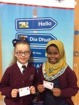 P5A & B's Star Readers